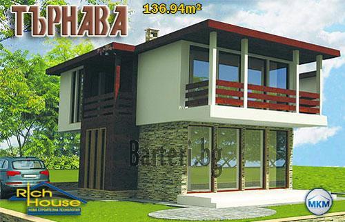 ЗАМЕНЯМ атрактивен парцел за строеж на къща Пазарджик 1