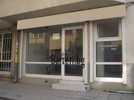 Варна, бартер магазин за апартамент 1