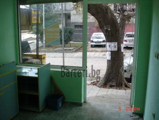 СПЕШНО Продавам магазин на оживена улица до пазара  МОЖЕ И БАРТЕР ЗА ЗЕМЕДЕЛСКА ЗЕМЯ 3