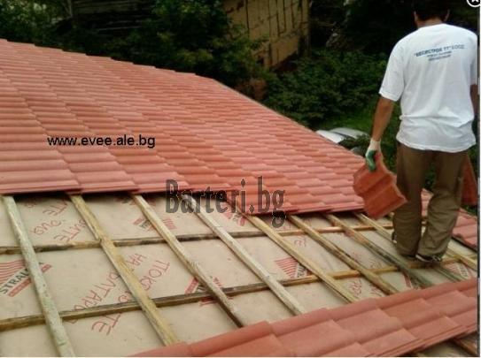 Ремонт на Покриви - Изгодно 1