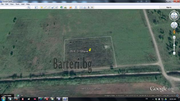 Давам под наем земеделска земя 3.700дка с.Скутаре , обл.Пловдив. 1